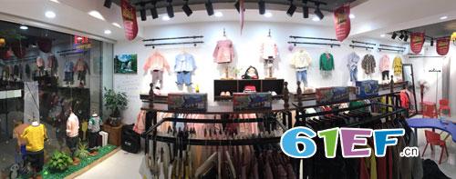 恭喜兔子杰罗<a href='http://www.61ef.cn/brand/list-15-0-0-0-0-1.html'  style='text-decoration:underline;'  target='_blank'>童装品牌</a>泉州南安店新店开业!