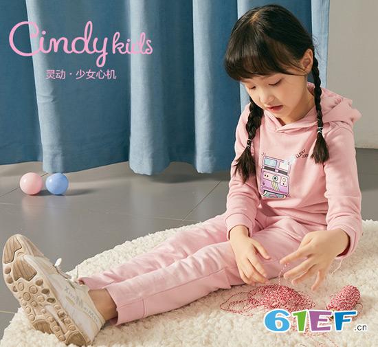 Cindy kids2018新品 与众不同的时尚先锋