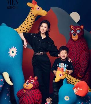 ABC KIDS黄圣依母子拍摄大片《芭莎男士》