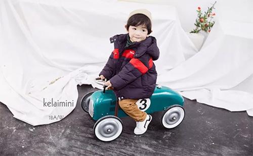 Kelai Mini可莱童装   追逐童年的翅膀