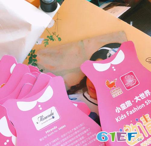 Miranda米兰达在上海新国际博览中心与您有约!