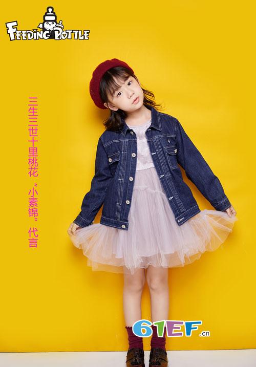 """我是""""小素锦"""" 我为秋季儿童时尚代言!"""