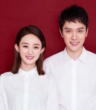 官宣:赵丽颖冯绍峰婚事已成 是奉子成婚吗?