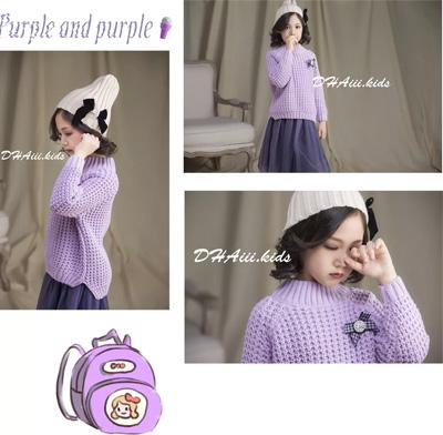 DHAiii Kids秋冬新品 自带神秘感的紫外光色
