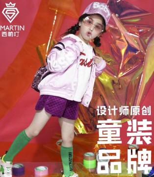 中国童装时尚兴起的象征——西萌叮原创设计品牌!