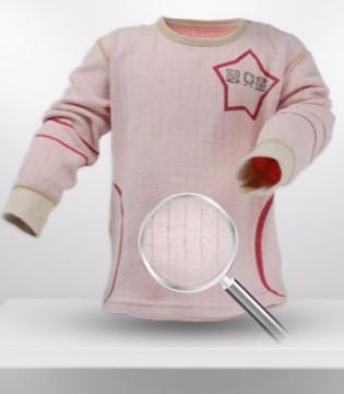 智贝星童装2018秋季新款  舒适婴儿服