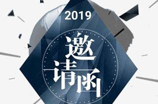 """""""杰K少年""""童装品牌2019春夏新品发布会邀请您!"""