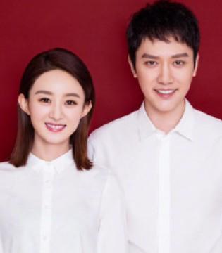 赵丽颖冯绍峰结婚 人家的秀恩爱就是直接领证