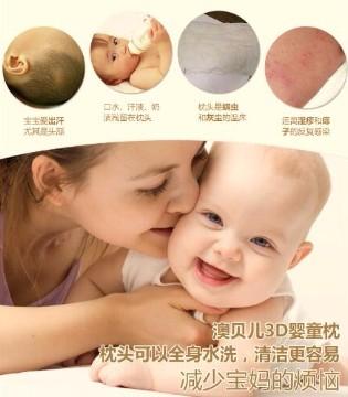 新生儿睡怎样的婴儿枕头才是健康安全的?