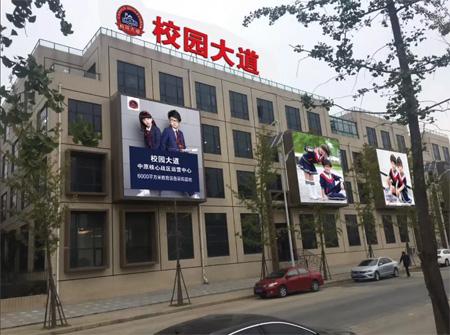 校园大道 中国10佳校服品牌专场发布 招商专项活动