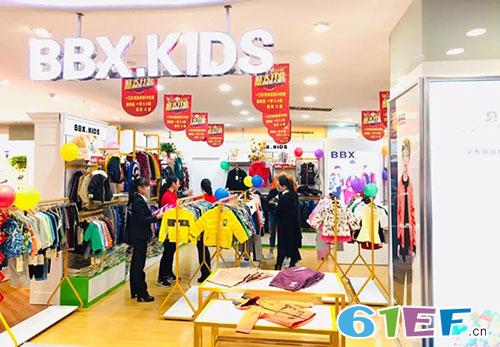 贝布熊童装品牌湖南娄底店开业大吉 祝生意兴隆!