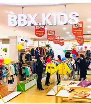 贝布熊龙8国际娱乐官网品牌湖南娄底店开业大吉 祝生意兴隆!