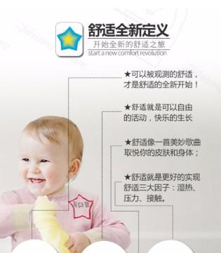 帮助宝宝快乐成长的智能衣 你知道吗?