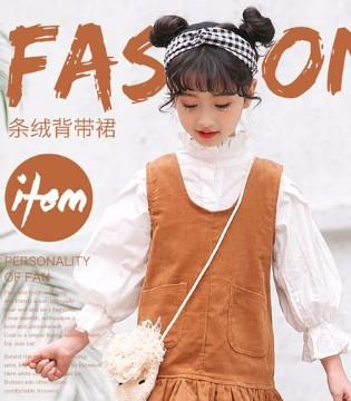秋季萌娃时尚单品 做个气质小女孩