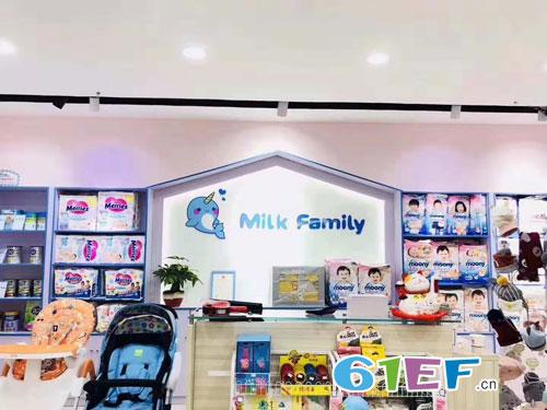 """Milk Family""婴童食品品牌长沙开福四方坪店开业!"