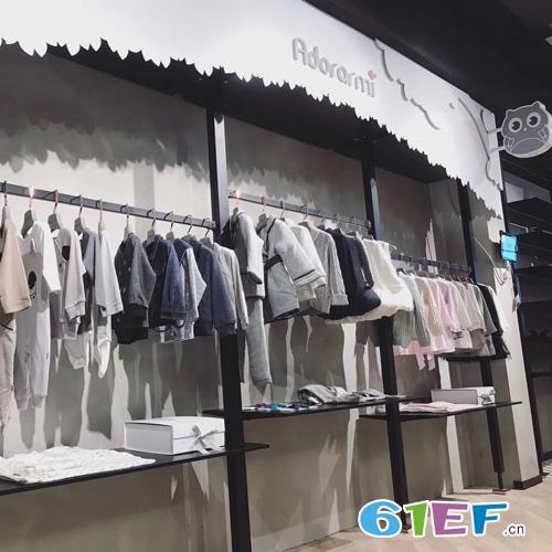 祝贺Adorarmi童装品牌入驻香港K11购物中心 开业大吉!
