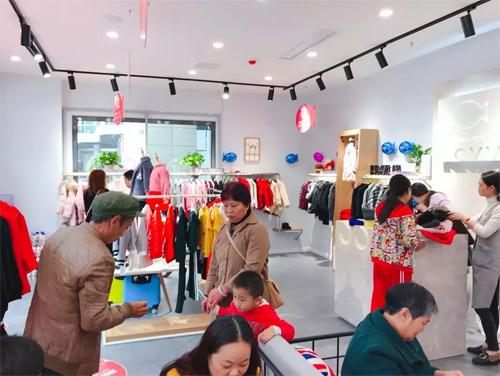 时尚小鱼再开新店 这次来到了中国西极
