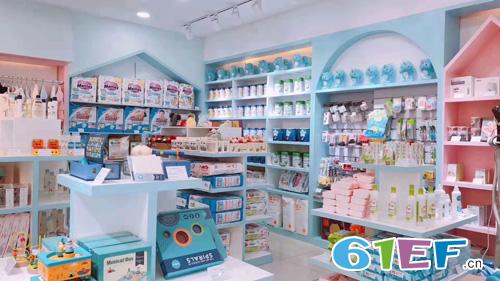 """祝贺""""Milk Family""""婴童品牌上海嘉定专卖店开业!"""
