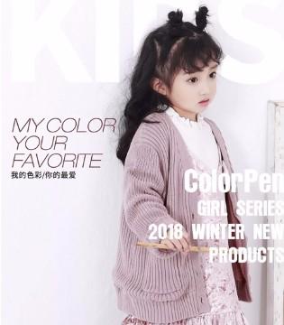 "ColorPen彩色笔甜美系列 助你秒变时尚小""萌""童"