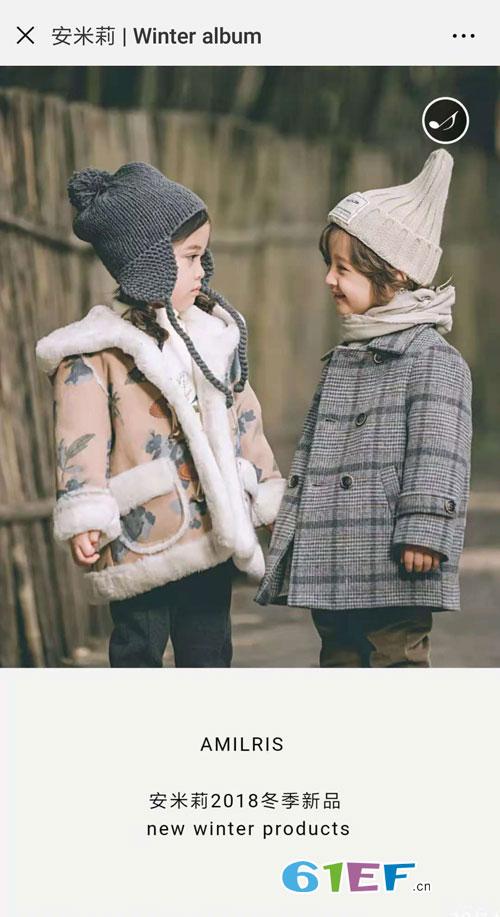 朋友问我孩子穿什么款式好?我说这款一定适合!