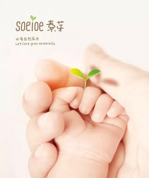 即墨童装故事  素芽婴幼服饰呵护婴童成长
