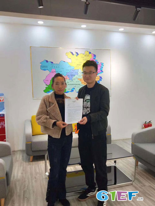 """恭喜龙女士贵州省荔波县""""啾比乐""""专卖店开业成功!"""