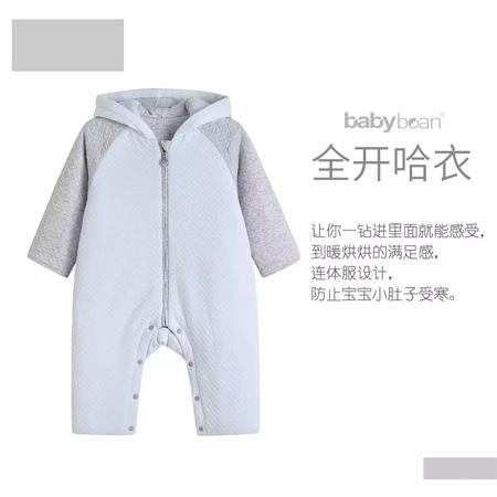 购物狂欢   babybean�H豆双十一提前开抢!