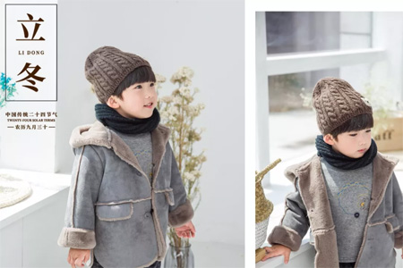 AMILRIS童装 立冬 冬季初始 万物收藏