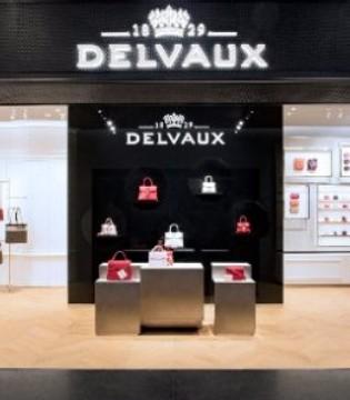 比利时奢侈品牌Delvaux精品店落户杭州大厦