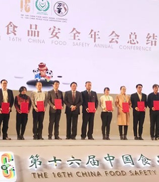 第十六届中国食品安全年会召开 澳优再获多项大奖