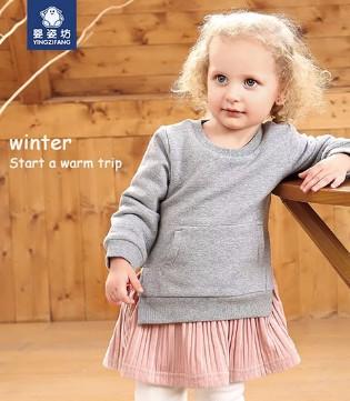 婴姿坊品牌小美裙 冬天也要美美哒