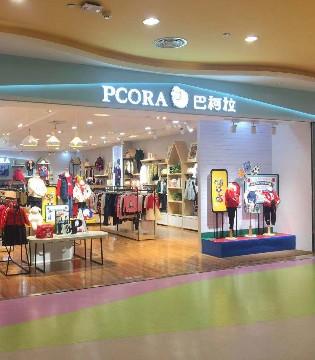 喜讯!PCORA巴柯拉四店齐开 祝韩女士生意兴隆!
