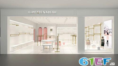 祝贺IKKI(安娜与艾伦)曲靖、哈密店即将盛大开业!