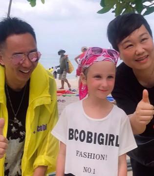 2019BCOBI不可比喻龙8国际娱乐官网 普吉游学之旅