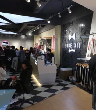 思贝秀&图零钱童装品牌2019春季新品品鉴会进行中!