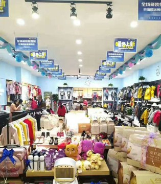 小鬼当家甘肃张掖民乐县120平方专卖店落地开业!