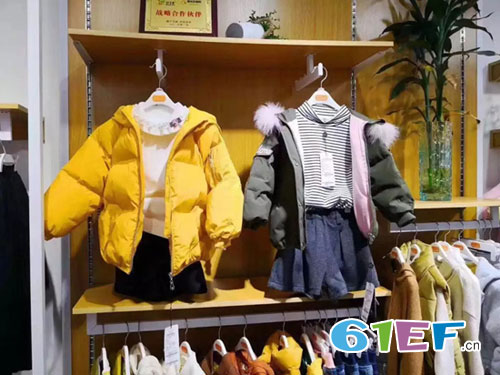 喜讯!班吉鹿童装品牌落地山西运城签约开业!