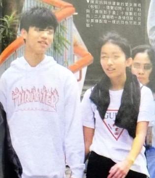 陈奕迅14岁女儿陈康堤被拍与嫩版彭于晏牵手逛街