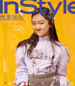 12岁李嫣首登杂志封面 王菲女儿成时尚大咖
