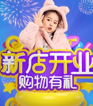 """""""HEYLADS男生女生""""童装入驻海澜集团总部商场了!"""