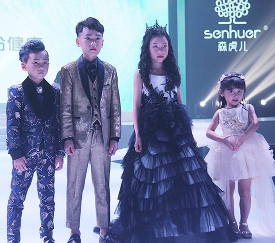 森虎儿品牌童装盛装亮相23届虎门国际时装周