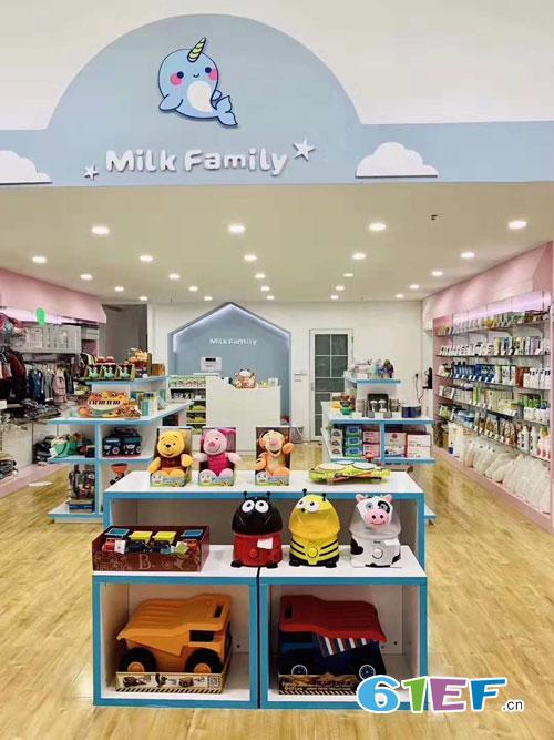 双喜临门!恭喜Milk Family母音用品店新店开业!