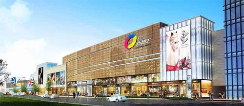 路西米儿 中山市远洋大信优越百货店形象升级