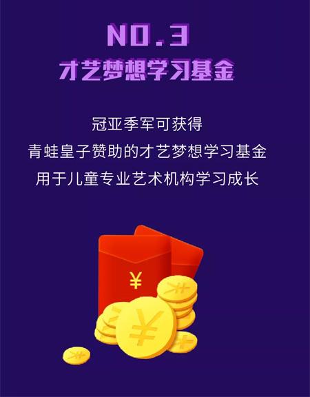 巅峰对决!谁将问鼎2018《中国好宝贝》总冠军?