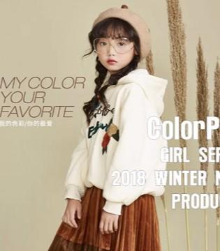 ColorPen彩色笔 色彩的冬日在此上演!