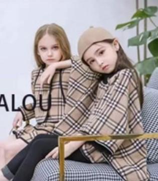 Lily-BaLou莉莉日记2019秋季新品发布会魅力绽放