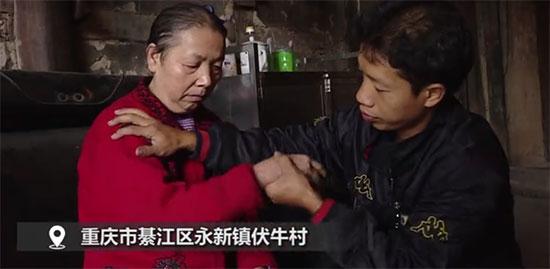 背着母亲打工15年 他是中国男人的孝子标杆