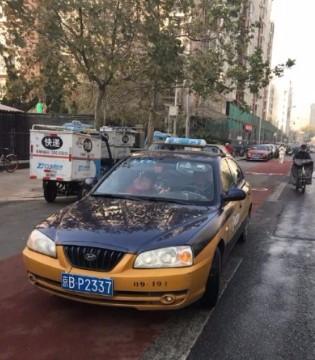 北京的哥携病妻出车 好丈夫  患难见真情