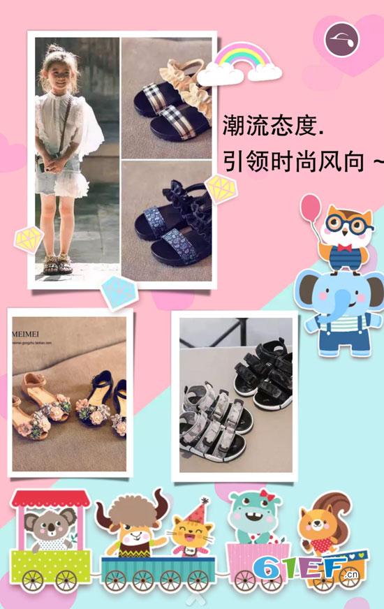 鸿胪娃品牌童鞋2019春夏订货会就要起航
