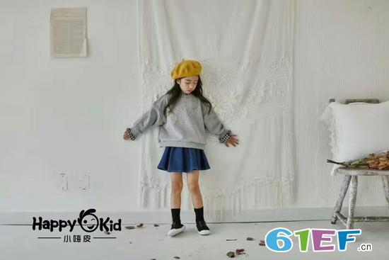 小嗨皮童装 给孩子一个快乐有型的童年